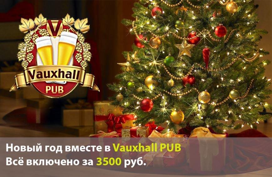 voxkholl