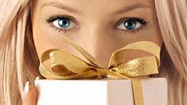 подарки1