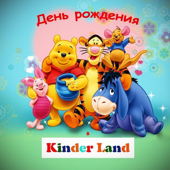 _rojdeniia14_145467756243