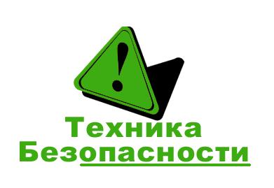 1455173786-tehnika-bezopasnosti-pri-ispolzovanii-biogazovyh-ustanovok