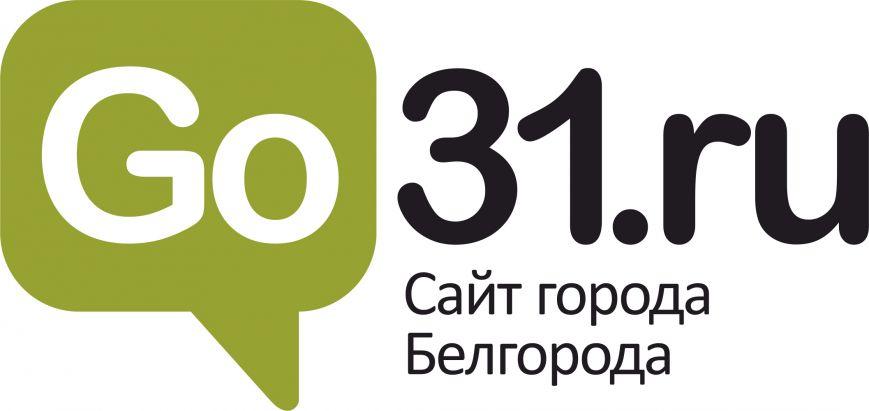 Логотип Go31
