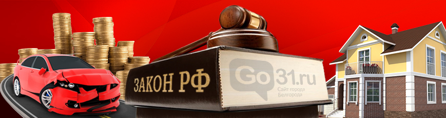онлайн юрист4