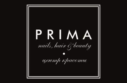 прима