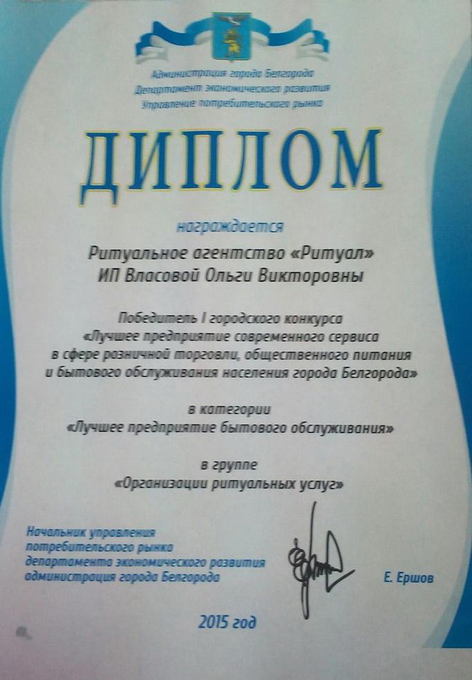tY0ywVdI-5k