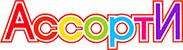 Лого-Ассорти33