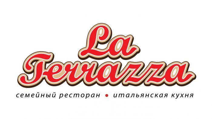 Лого Ла Терасса_К_Л