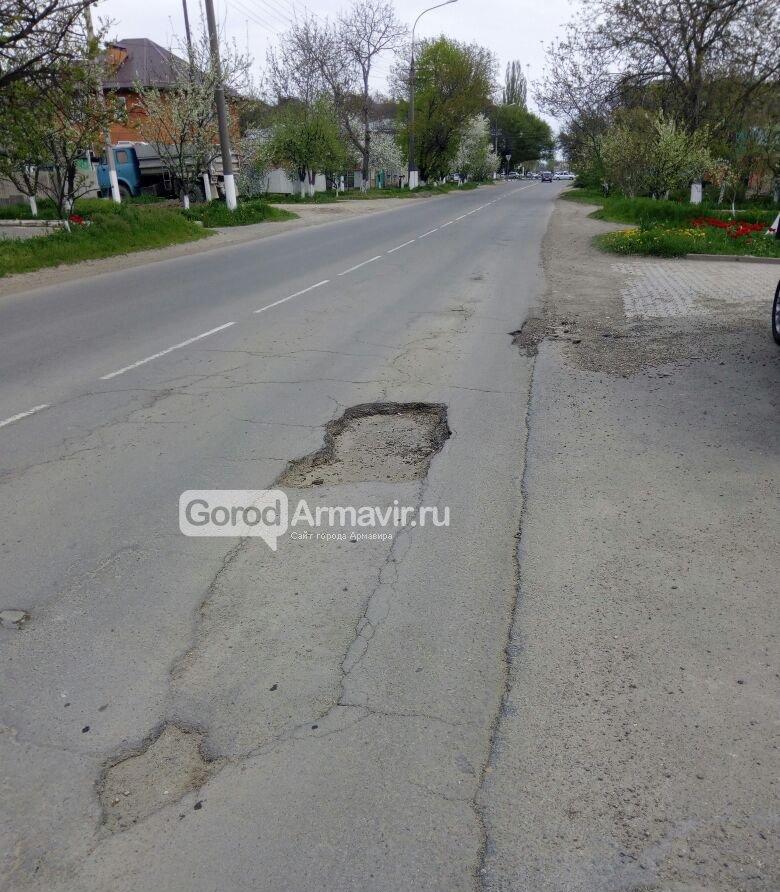 18 апреля, дороги не ремонтируются. Это ул. Кропоткина.jpg55