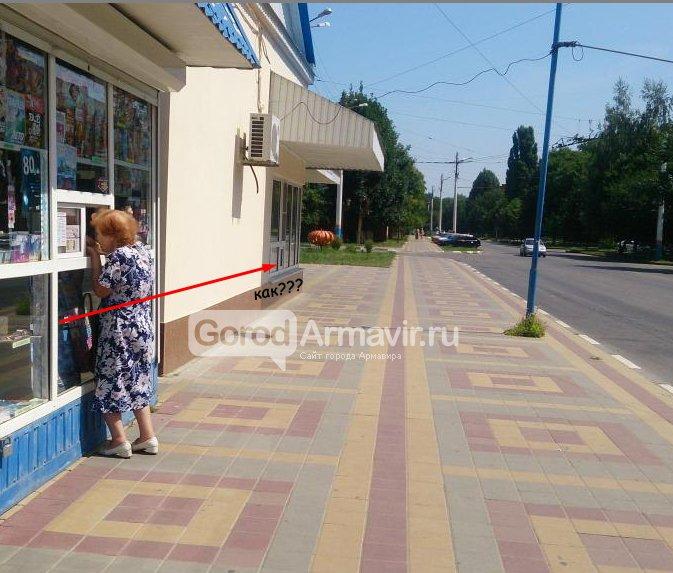 ТУ_Армавир2