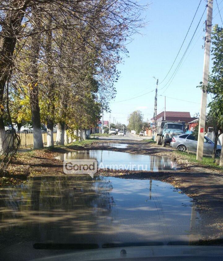 Дороги в Армавире )улица Кропоткина между Чехова и Лавриненко!.jpg1
