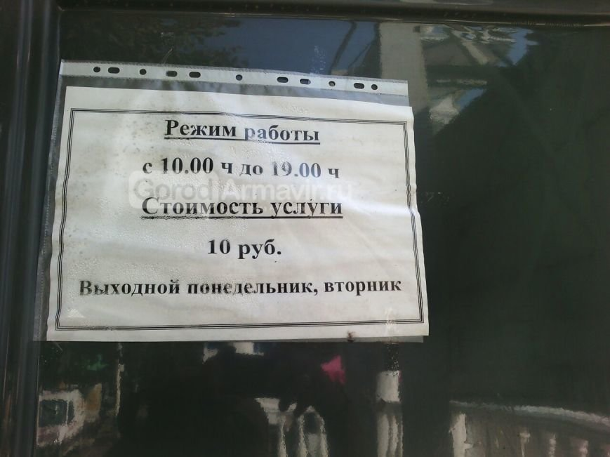 Туалет общественный г. Армавир-1 шт.jpg55