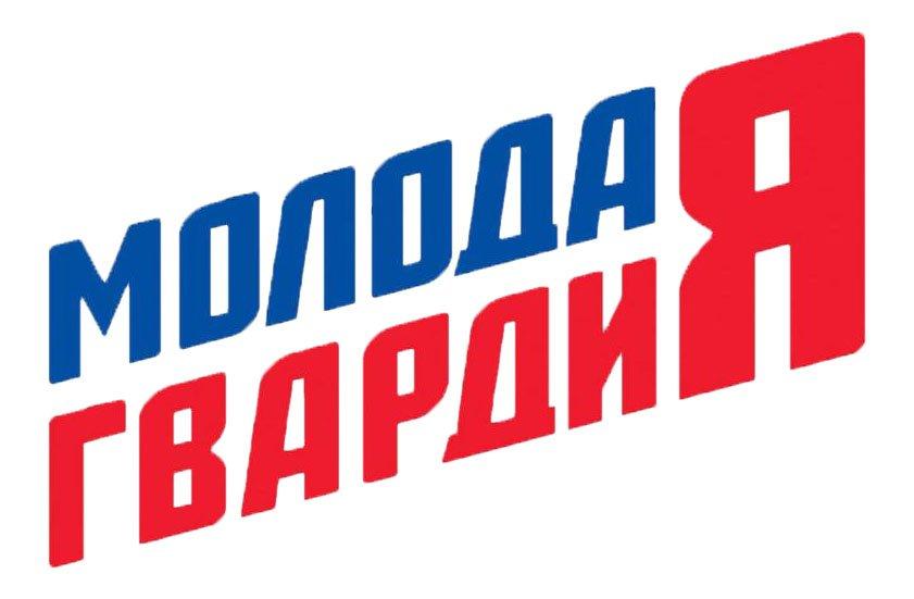 Лого МГЕР