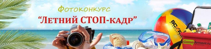 summer-banner55.psd55