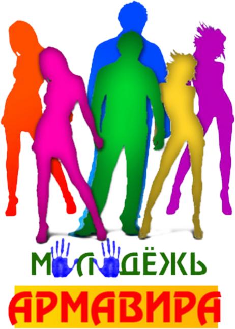 логотип ОДМ
