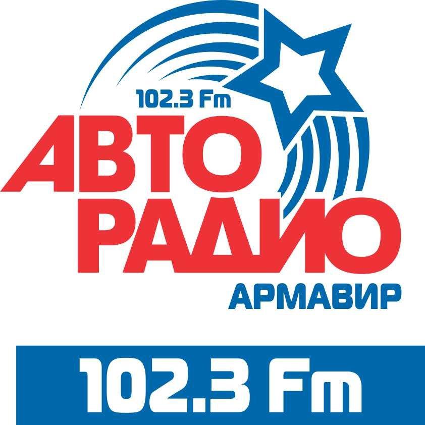 Логотипы Авторадио
