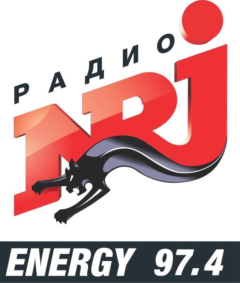 Логотип энерджи