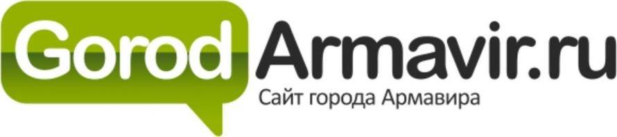Логотипы Сайт