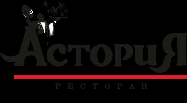 Логотип Астория спец.png1