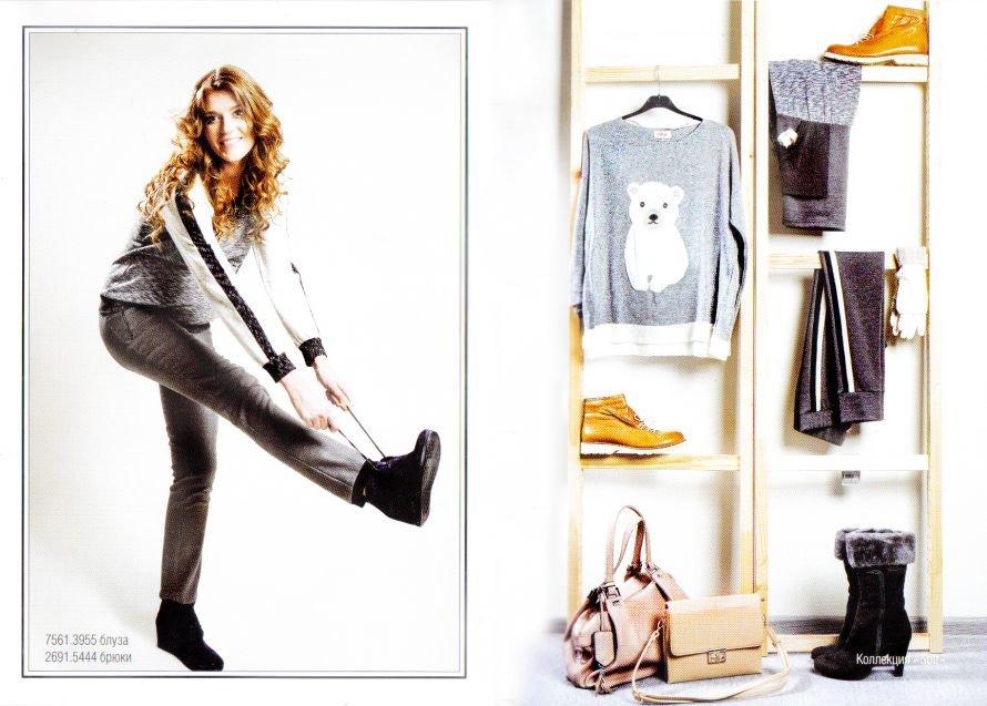 Салон – магазин «9 месяцев» - это специализированный магазин одежды, белья,  косметики для беременных и мамочек, находящихся в послеродовом периоде. 54a20986e94