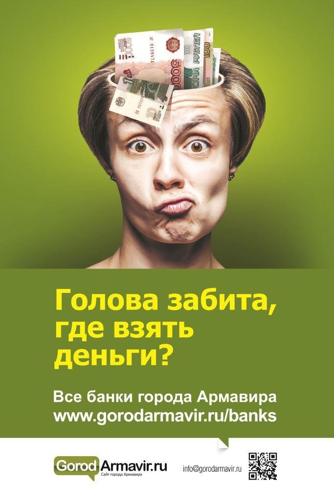 _box_1200x1800_banks 1