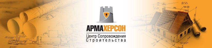 Arma_shapka-1_1