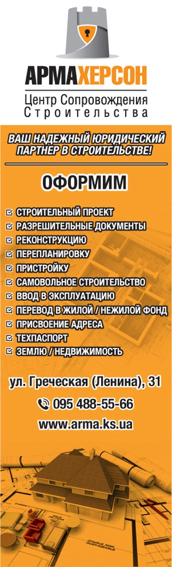 Arma_kolonka_3