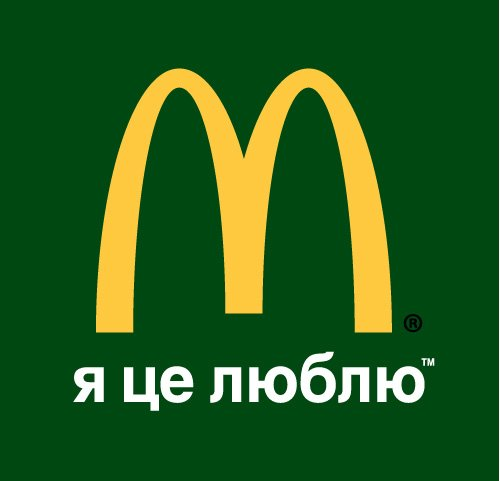 logo_green_text