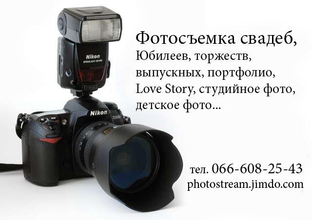 Рекламма3 (1)