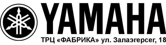 1000px-Yamaha_Logo-mod