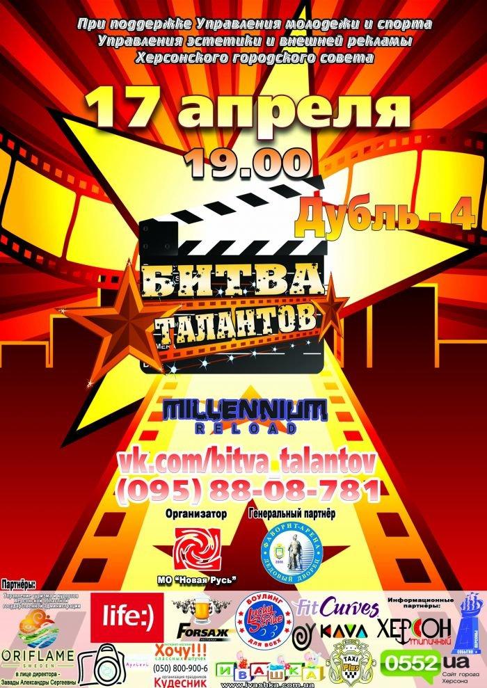 афиша222