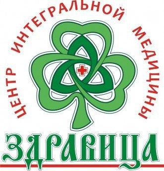 _ygol_zdravitsa_139446313226