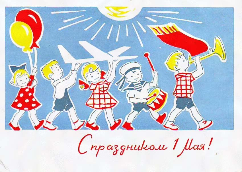 as-russia-celebrated-may-1