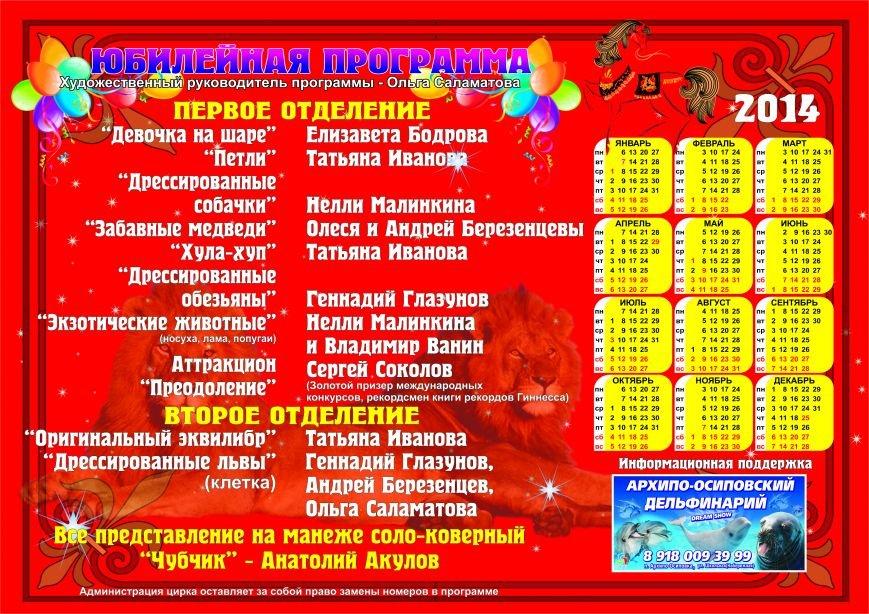 Саламатова12_буклет
