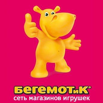 logo-beg3_138090232657
