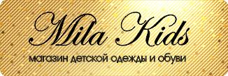 Mila kids лого