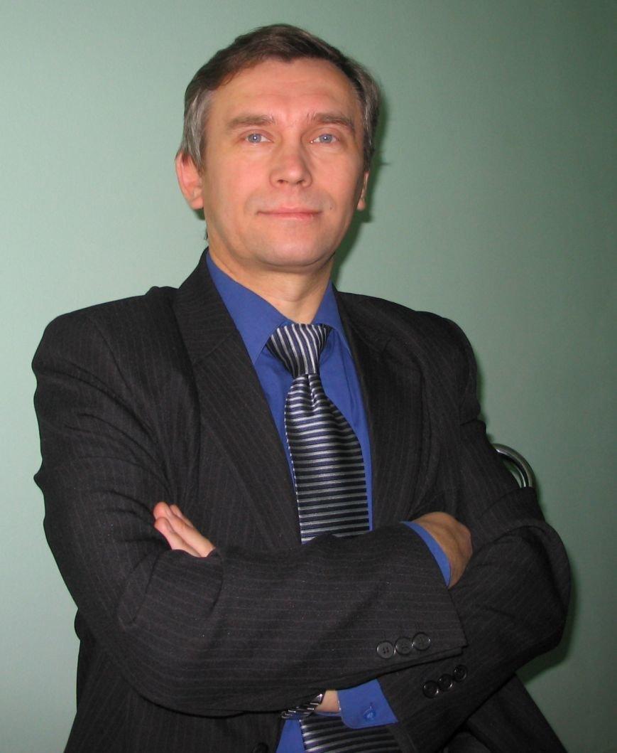 фото ВОРОН
