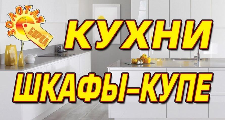 birka_01_05