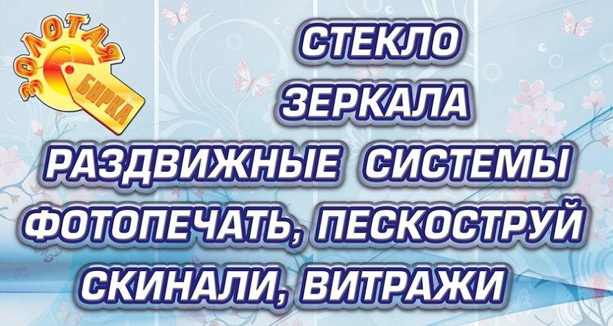 birka_03_05