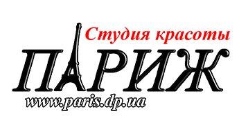 paris_logo 1