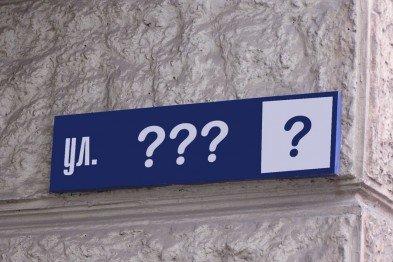 newsvideopic_dekommunizatciya-odessitam-predlagayut-obsudit-p55615
