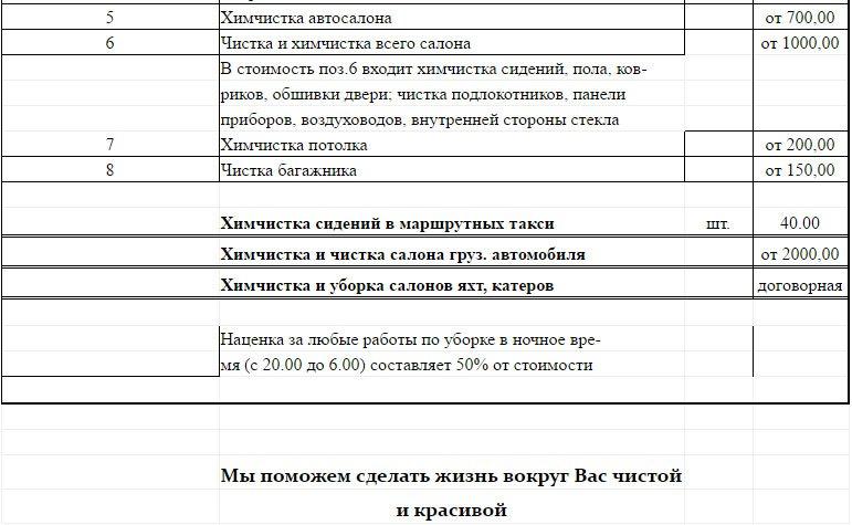 Bez_imeni-22