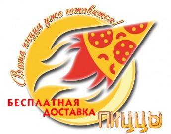 logo1135107049422