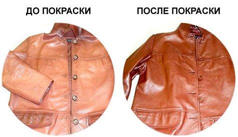 pokraska1-1