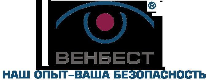 venbest-logo-1453291554