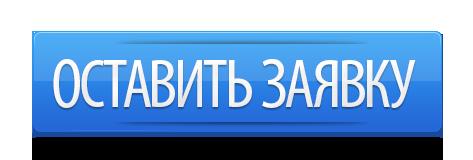 blogbtn