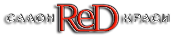 Logo RED salon3