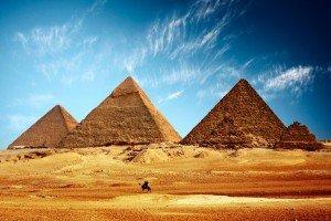 егип1