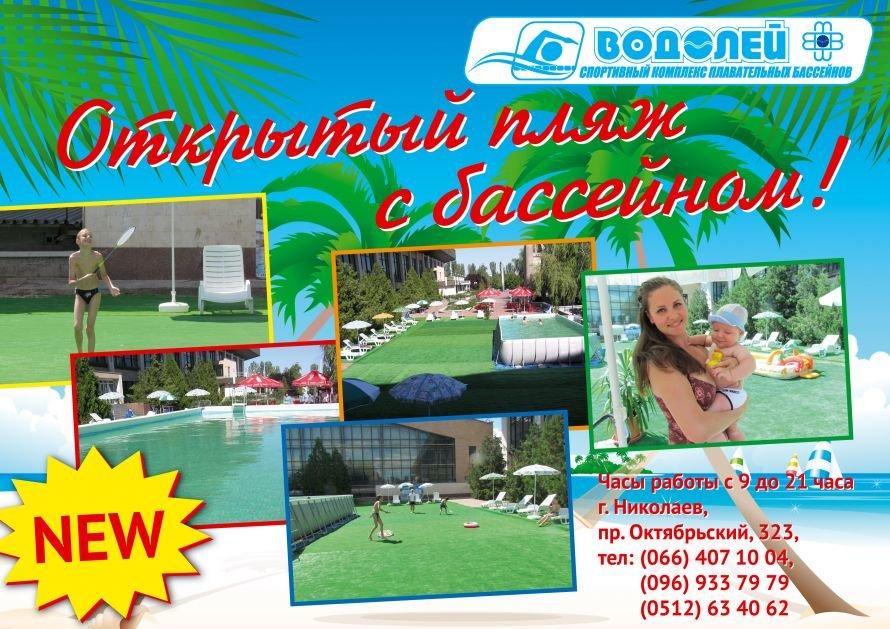 beach-leaflet