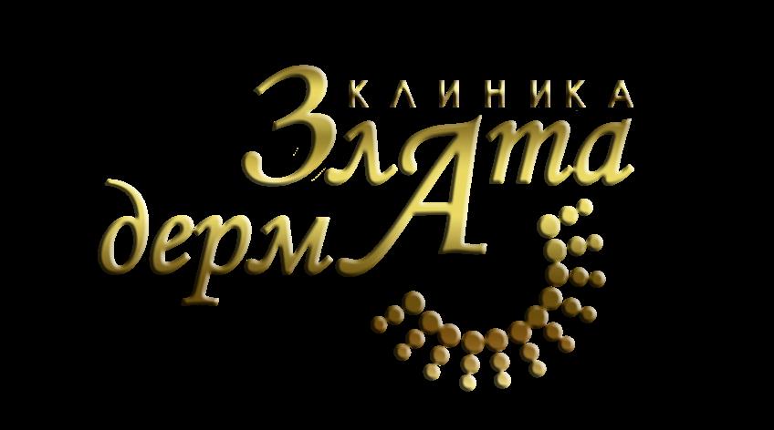 Лого ЗлатаДерма