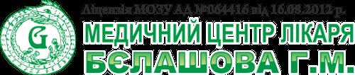 лого_Белашов маленький
