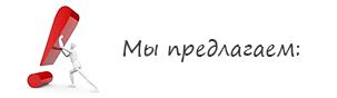 predlagaem)512
